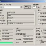 ノートパソコンのハードディスクはSSDにするべき