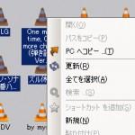 20120823-i-FunBox04