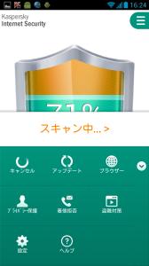 Screenshot_2014-12-10-16-24-19